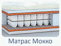 mokko-mini