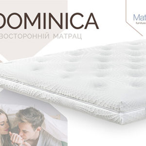 dominika-matroluxe-matras