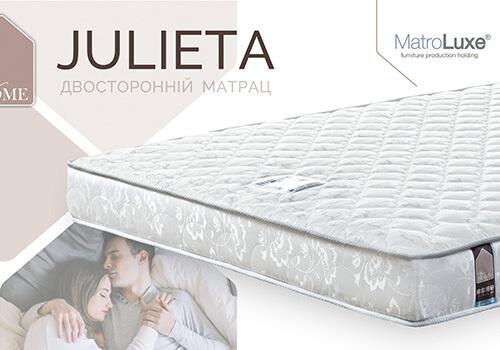 Купить матрас Джульета
