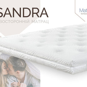 matras-sandra-the-home