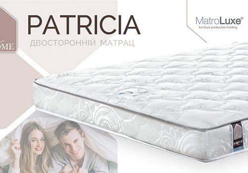 Матрас Патриция
