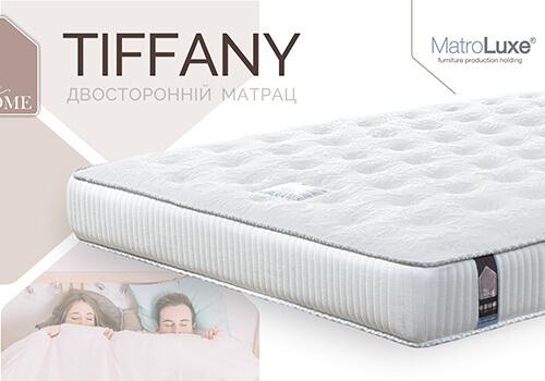 tiffany-matroluxe