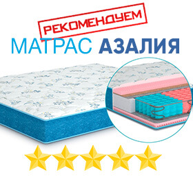 azalia-ml-micro
