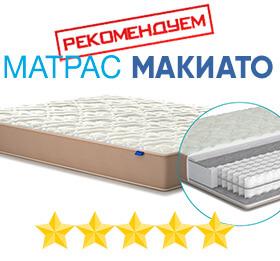 makiato-ml-micro