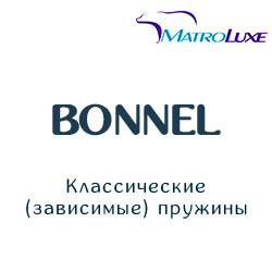 Боннель