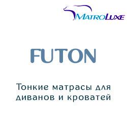Футоны
