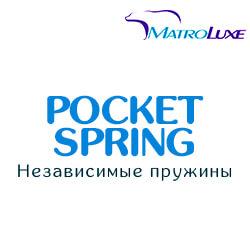 Покет Спринг