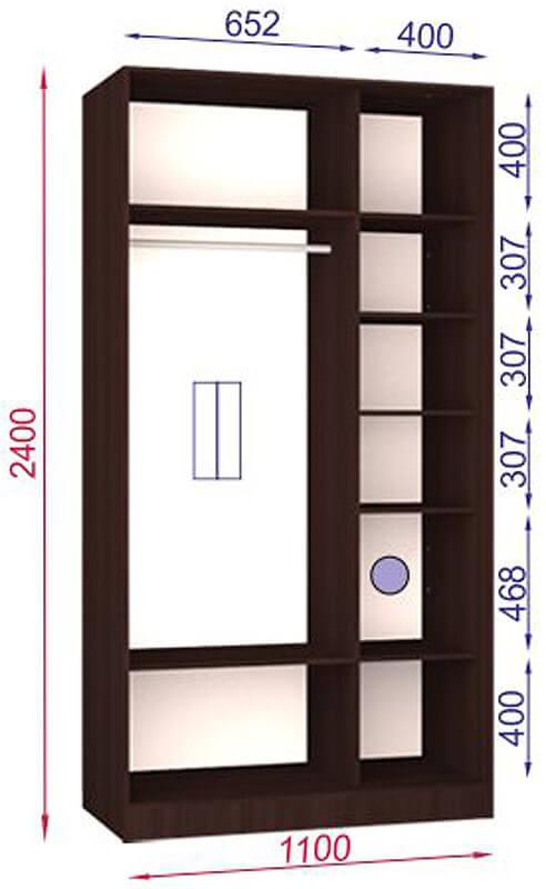 600st-1100